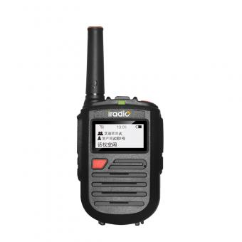 IP network walkie talkie radio